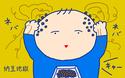 「大苦戦! 食べない1日3回の離乳食」 おかっぱちゃんの子育て奮闘日記 Vol.35