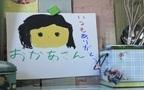 子どもの絵や写真を飾りながら保管 ラミネートの楽しみ方