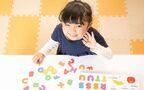 6歳までに習い事をしている子どもは約70%! いつから始める?【パパママの本音調査】