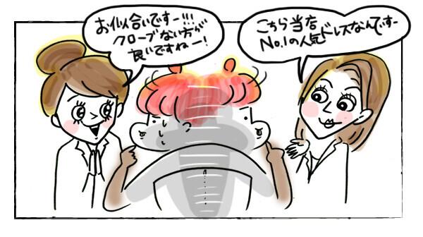 大笑いのドレス選び【それいけ!子肉ちゃん~新婚編~ Vol.12】