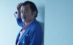 月9ドラマ 『好きな人がいること』 最終回 東村了役の吉田鋼太郎さんインタビュー