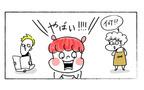 子肉ママのヒ・ミ・ツ【それいけ!子肉ちゃん~新婚編~ Vol.14】