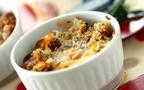 とろ~り卵とホクホクの根菜 「半熟卵の根菜カレーグラタン」