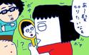 「事件勃発!子連れで行く美容院」 おかっぱちゃんの子育て奮闘日記 Vol.36