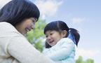 ○歳がターニングポイント! 呼び方を「お母さん」に変える適切な時期は?【パパママの本音調査】  Vol.12