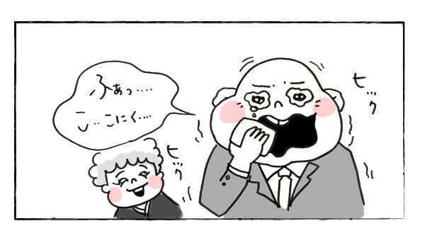 それいけ子肉ちゃんVol.15