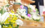 夫の葬儀でトラブル! 葬儀社の選び方と費用の目安【夫を亡くしたとき 妻が知っておきたいお金のこと 第2回】
