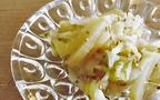 鍋で余った○○が大変身! シャキっとおいしい「白菜のゴマ油和え」