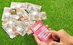 節税力がスゴい! 確定拠出年金の3つの「おトク」大公開【30代から考える「自分年金」 第4回】