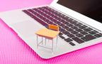 小学校もデジタル化の波がきた! 驚くべき最新の小学校事情【パパママの本音調査】  Vol.38