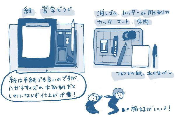 子どもとする書初め、消しゴムはんこで本格派!【おうちで季節イベント お手軽アートレシピ Vol.3】
