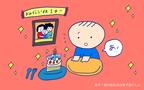 「おめでとう、ありがとう。1歳の誕生日」 おかっぱちゃんの子育て奮闘日記 Vol.37