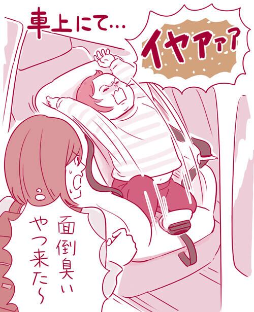 恐るべし! 1歳児のイヤイヤポーズ 【栗生ゑゐこの1歳児観察日記Vol.3】