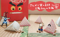 節分アイデア3選!さんかく袋の豆まき&鬼ちゃんお面【おうちで季節イベント お手軽アートレシピ Vol.5】