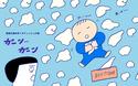 「ティッシュ箱が空っぽ! 1才児と過ごす部屋作り」 おかっぱちゃんの子育て奮闘日記 Vol.38
