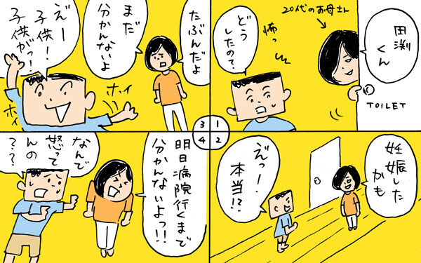 僕もこんなに小さかったの? 3才児が想像する赤ちゃんの前の話【下請けパパ日記~家庭に仕事に大興奮~ Vol.3】