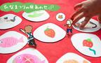 貝あわせで遊ぼう! ひな祭りは家族でゲームを作って楽しむ【おうちで季節イベント お手軽アートレシピ Vol.7】