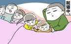 ママは、夜中も壮絶な戦いが続く【めまぐるしいけど愛おしい、空回り母ちゃんの日々 第4話】