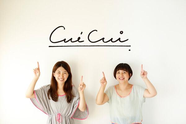 「花・造形・子ども」をテーマに活動するアート制作ユニット「Cui Cui.」が イースターのワークショップを開催