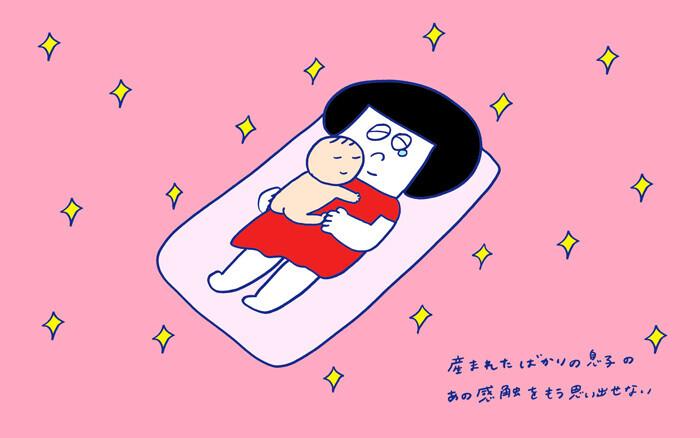 「さようなら、おっぱい! 断乳に挑戦~ 中編~」 おかっぱちゃんの子育て奮闘日記 Vol.40