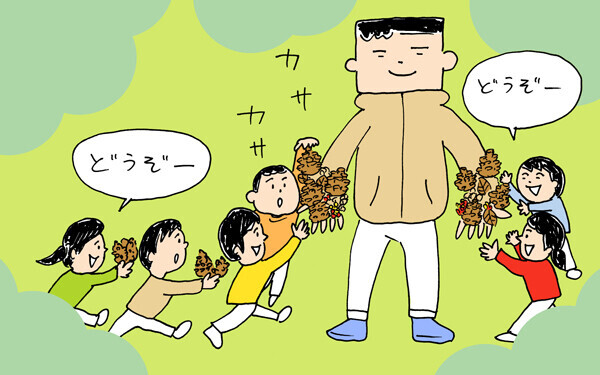 保育のプロに感激! パパの保育参加【下請けパパ日記~家庭に仕事に大興奮~ Vol.5】