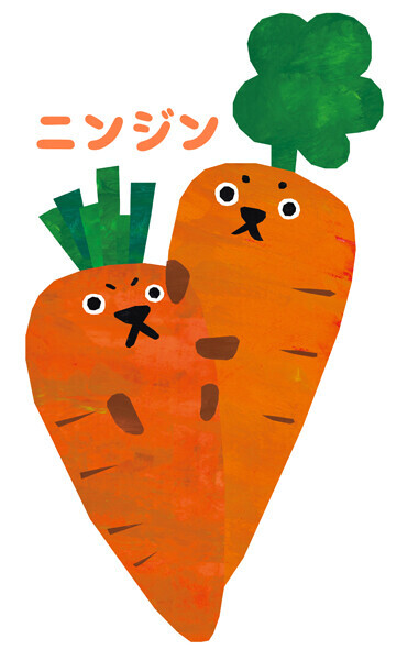 食育絵本で楽しく栄養や体のしくみを学ぶ! 子ども栄養学