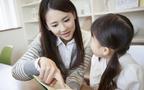 小学生になったら楽になる!? 勉強、友人問題をママひとりでは大変かも