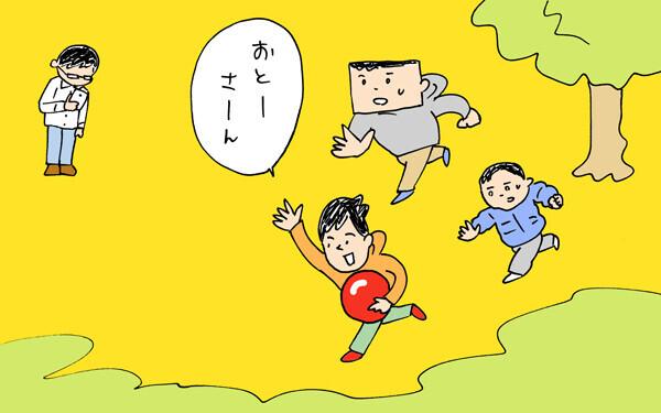「オリャー!!」子ども達の暴走に怒りモードの一日【下請けパパ日記~家庭に仕事に大興奮~ Vol.11】