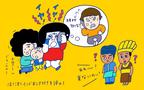 「1歳の息子を連れてタイ・チェンマイへ! 初めての子連れ旅 移動編」 おかっぱちゃんの子育て奮闘日記 Vol.43