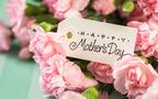 母の日にお花を贈るなら○○に注意! ママたちの失敗談
