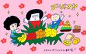 「タイ・チェンマイへ 海外へ! 初めての子連れ旅 食事編」 おかっぱちゃんの子育て奮闘日記 Vol.44