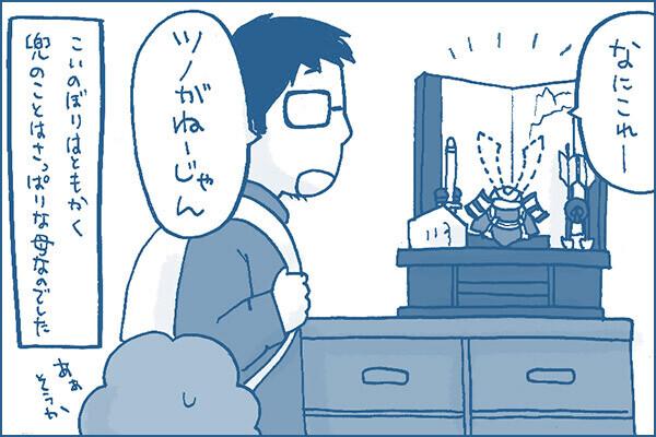 初節句のパーティーに! こいのぼりのガーランド【おうちで季節イベント お手軽アートレシピ Vol.13】