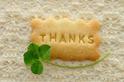ありがとうが言える子に! 「ありがとう」がテーマの絵本【親子で楽しむ絵本の時間】 第6回