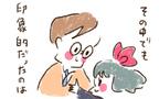 大好きな「だいすけお兄さん」と「魔女の宅急便」【のほほん息子とのんびり育児 第5話】