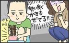 男の子は飽き性なの?! まさかの栽培セットでプチ事件発生!【メンズかーちゃん~うちのやんちゃで愛おしいおさるさんの物語~ 第14回】