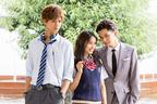 片寄涼太出演映画「兄こま」壁ドン、アゴくい、恋愛的願望オンパレード!