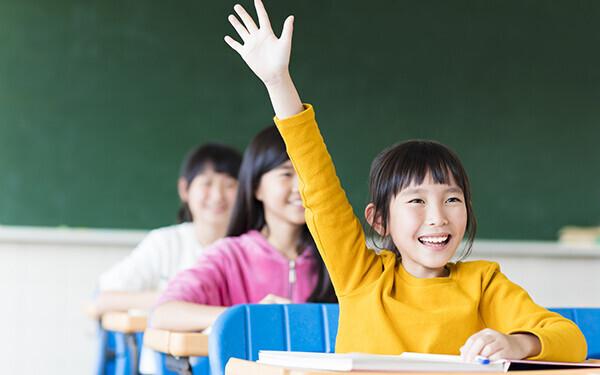 10年後を生き抜くために、大人がしなければいけない「教育」とは?【『みんなの学校』流「生き抜く力」の育て方 第1回】