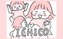 【新連載】恐るべし! ひょうきん姉弟【モチコの親バカ&ツッコミ育児 第1話】