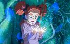 ジブリ退社の米林監督『メアリと魔女の花』は『魔女の宅急便』とは明らかな違いがある【後編】