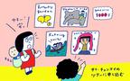 「1歳の息子を連れてタイ・チェンマイへ! 初めての子連れ旅 - 郊外観光編 -」 おかっぱちゃんの子育て奮闘日記 Vol.46