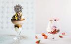 逗子「デザートカフェハチドリ」で楽しむ! 繊細で芸術的なご褒美オトナパフェ #おしゃれカフェ Vol.38