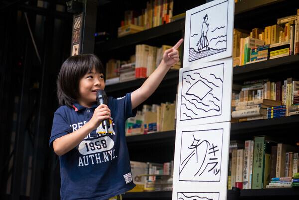 子どもワークショップ『大好きな本の伝えかた 読書感想文の編集術』に行ってみた! 独創的な感想文がスラスラ書ける4つのコツ