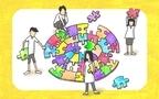 すべての子どもがコンビニでなければならないのか【新米ママ歴14年 紫原明子の家族日記 第36話】