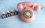 イマドキ親世代は、4人に1人が固定電話を持っていない!?【パパママの本音調査】  Vol.158