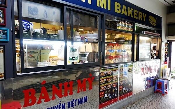ふわっとサクサク、もりもりパクチー! ベトナム本場の味が大評判のバインミー専門店  #恵比寿 #EBIS BANHMI BAKERY #おしゃれカフェ Vol.39