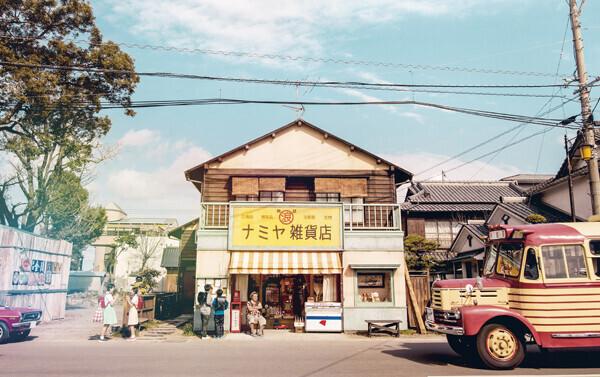 『ナミヤ雑貨店の奇蹟』9月23日(土)ロードショー