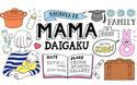てぃ先生のトークショーも!元・ビリギャル小林さやかさん企画の1日限定イベント「渋谷でママ大学」