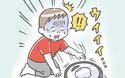1歳でも絶叫泣きの中から学ぶ…!?  1歳2ヶ月の成長記録【笑いに変えて乗り切る!(願望) オタク母の育児日記】  Vol.4