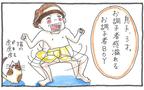 【新連載】夫と息子が意気投合! 車好き男子2人の将来の夢とは?【泣いて! 笑って!  グラハムコソダテ  Vol.1】