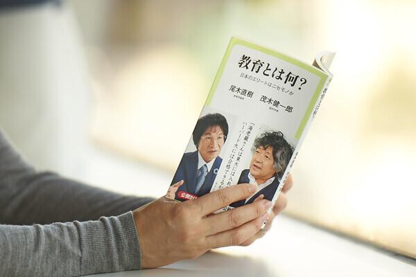 『教育とは何?-日本のエリートはニセモノか』尾木/直樹/茂木/健一郎